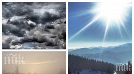 зимно време слънцето пробива облаците мъглата страшният студ остава