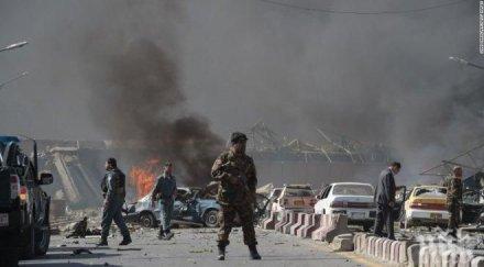 Кола бомба се взриви в Кабул, има убити