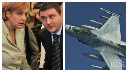 ПЪРВО В ПИК TV: Депутатите от бюджетната комисия решиха за закупуването на изтребители F-16