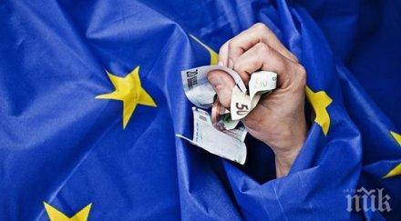 ЦЕНЗУРА! Зелените плащат на Капитал, Дневник и Дарик радио с европари