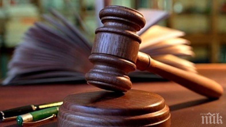 12 години затвор за мъж от Троян, намушкал съпругата си 24 пъти