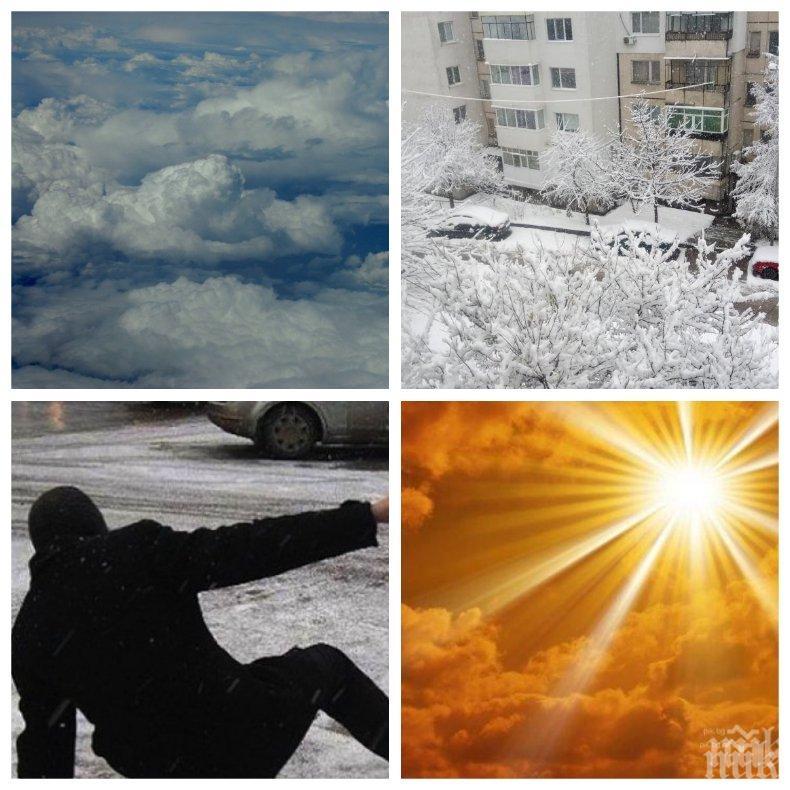 ПРОМЕНЛИВО ВРЕМЕ: Температурите се покачват, но идва още сняг