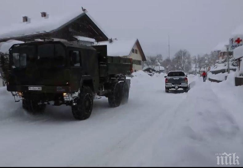Армията се включи в почистването на снега в Бавария