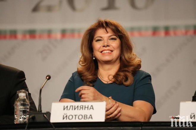 Над 380 молби за помилване разгледа вицепрезидентът Илияна Йотова