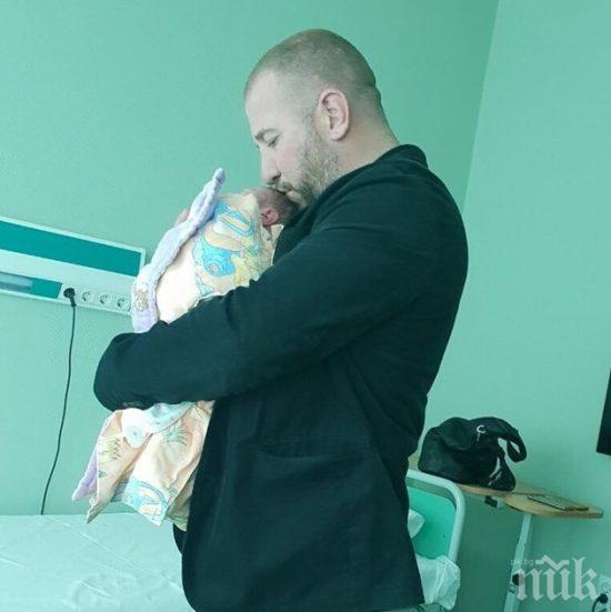 Динко Вълев стана татко на госпожица (СНИМКА)