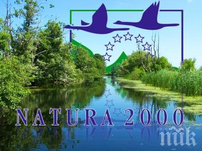 МОСВ създава ред в хаоса на зоните Натура 2000