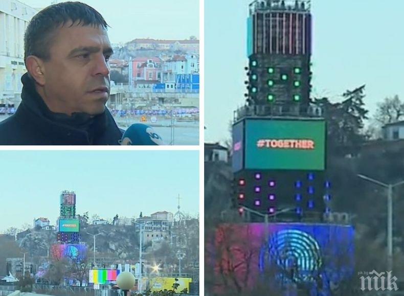 ПЛОВДИВ ПОД ОБСАДА: Зверски мерки за сигурност заради церемонията за европейска столица на културата, хората ще преминават през КПП-та
