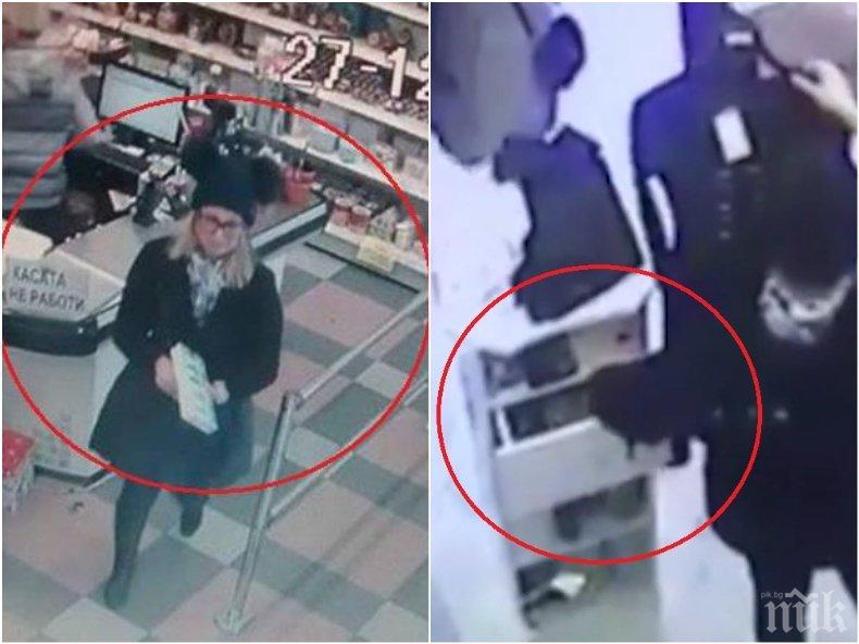 Русата крадла от Пловдив върлува пак. Вижте поредния й удар (ВИДЕО)