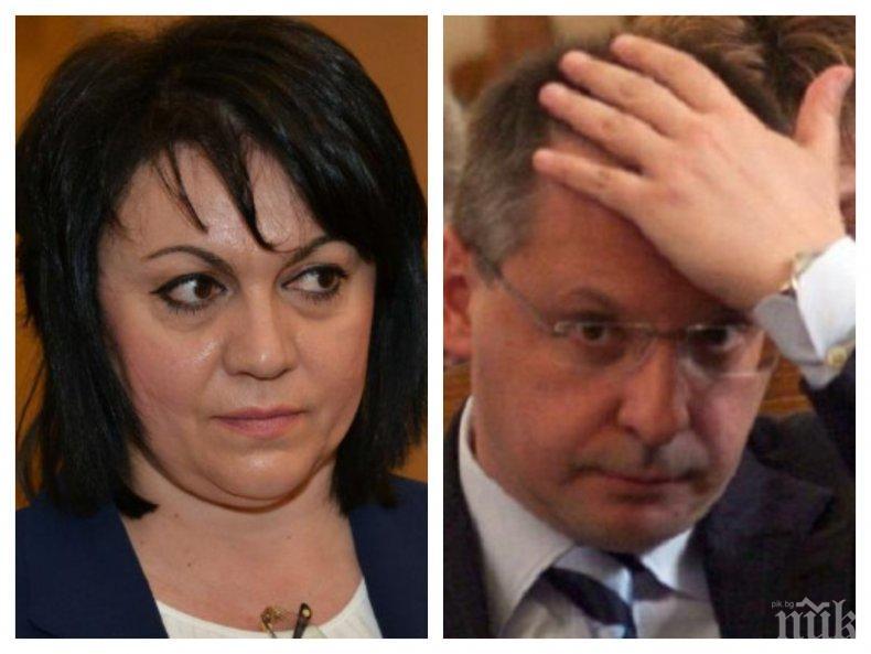 САМО В ПИК: СКАНДАЛЪТ ЕСКАЛИРА! Нинова не събрала сили да поздрави Станишев за избора му в ПЕС дори на Националния съвет. Социалистите бесни
