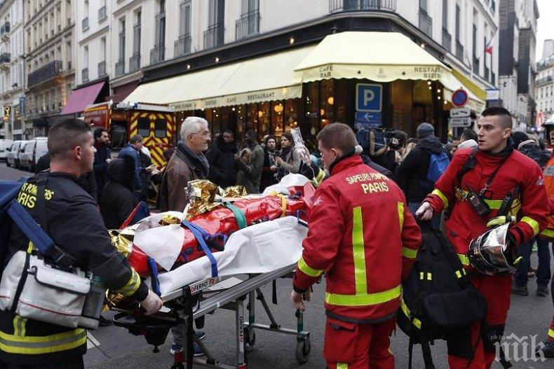 ТРАГЕДИЯ: Четирима са загинали след взрива в Париж