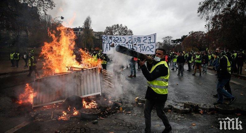 """НАПРЕЖЕНИЕ: 59 """"жълтите жилетки"""" арестувани в Париж"""