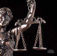 ВЪЗМЕЗДИЕ: Франция ще съди 14 души за джихадистки тероризъм