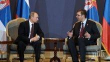 Президентът на Сърбия: Не очаквам скорошно решение за Косово