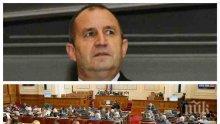ПЪРВО В ПИК TV: Румен Радев в нокаут - депутатите отхвърлиха 12-ото му вето (ОБНОВЕНА)