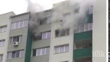 ТРАГЕДИЯ: Мъж загина при пожар в Перник
