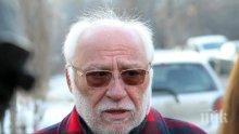 """ИЗВЪНРЕДНО: Собственикът на """"Дунарит"""" Емилиян Гебрев излезе от следствието с обвинение"""