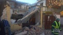 След 10-годишна сага бутнаха незаконна къща в Пловдив