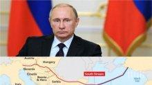 """СУПЕР НОВИНА: Путин със стратегическо интервю за сръбски медии - """"Турски поток"""" почти сигурно ще мине през България, чакат се само гаранции от Брюксел"""