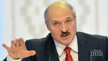 Лукашенко с гневно предупреждение: Доставянето на ракети в Украйна от САЩ може да подпали цяла Русия до Урал