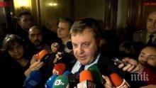 ИЗВЪНРЕДНО В ПИК TV: Каракачанов с горещ коментар след Комисията по отбрана за Ф-16 - депутатите подкрепиха предложението (ОБНОВЕНА)