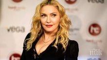 Мадона се стяга за турне