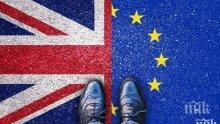 """Великобритания насрочи """"План Б"""" за Брекзит на 29 януари"""