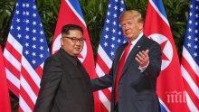 Човек на Ким Чен Ун носи писмо на Тръмп