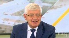 Министър Ананиев ще черпи от опита на Хърватия за донорство и трансплантации