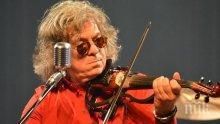 ЧЕРНА ВЕСТ: Почина майката на музиканта Иван Лечев