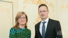"""Унгария ни подкрепи за протеста срещу пакета """"Мобилност"""""""