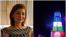 ОСТРА РЕАКЦИЯ! Жената на италианския министър на културата избухна: Италианците се обединиха около Матера, българите около Пловдив - не