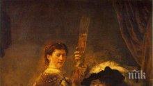 Експерти разгадаха тайна техниката на Рембранд