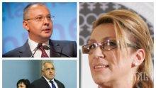 САМО В ПИК! Буруджиева разтърсващо: В БСП май са оставили Корнелия Нинова да се олива, рейтингът й се срина със 17%, тепърва ще гледаме цирка със Станишев