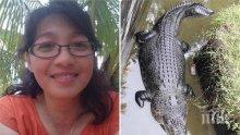 ШОК! Петметров крокодил разкъса жена на две