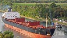 """Британските власти задържаха руския кораб """"Кузма Минин"""""""