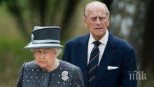 ИЗВЪНРЕДНО: Съпругът на кралица Елизабет II катастрофира  (СНИМКИ)