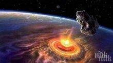 НЕБЕСЕН УДАР: Астероидът Апофис връхлита Земята - ето кога ще е сблъсъкът