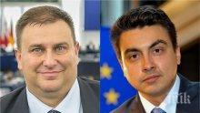 Родни евродепутати с първи коментар за провалената сделка и пътят на Тереза Мей