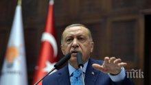 Ердоган разговаря над два часа със сенатор от САЩ за Сирия