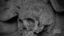 ГОЛЯМА ЗАГАДКА: Откриха тленни останки от мистериозен древен човек