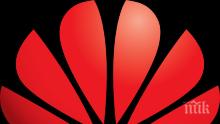 Германия изхвърля Хуавей от мобилната 5G мрежа