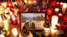 Ден на траур в Полша в памет на кмета на Гданск