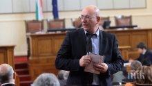 ИЗВЪНРЕДНО В ПИК TV: Депутатите обсъждат закона за горивата и ефекта за бизнеса - Валентин Златев обясни защо газовите фирми напускат КРИБ (ОБНОВЕНА)