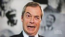 Найджъл Фараж разкри, че ще се кандидатира за евродепутат