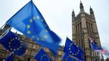 НА ЖИВО: Брюксел с тежки дебати след кризата във Великобритания