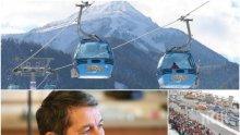 """САМО В ПИК: Владимир Каролев с горещ коментар след решението на ВАС за """"Пирин"""" - ето защо Зелените саботират зимния туризъм у нас"""