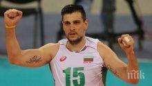 Тодор Алексиев с успешно завръщане в гръцкия волейбол