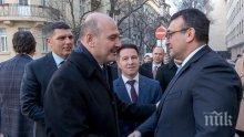 Младен Маринов с горещ коментар след срещата с турския му колега. Ето какви са общите предизвикателства (СНИМКИ)