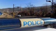 Кола блъсна момче край Смолян, шофьорът избяга