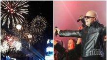 """Гологлавата истина за """"Пловдив - Европейска столица на културата 2019"""". Черна завист в ритъма на чалгата"""